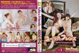 th 09050 New YuliaNovaFriendsVol.1 123 113lo Yulia Nova And Friends Vol 1