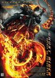 ghost_rider_spirit_of_vengeance_front_cover.jpg