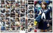 [GS 412] Price Of A Teenage Body 49 {HQ}(481MB MKV x264)