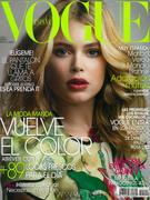 Vogue Magazine (2008) Spain