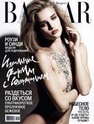 Harper's Bazaar - Страница 2 Th_75625_septimiu29_RosieHuntington_Whiteley_HarpersBazaarRussia_May20101_122_87lo